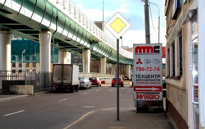 фотография Автосервиса Mitsubishi Motors Club на шоссе Энтузиастов