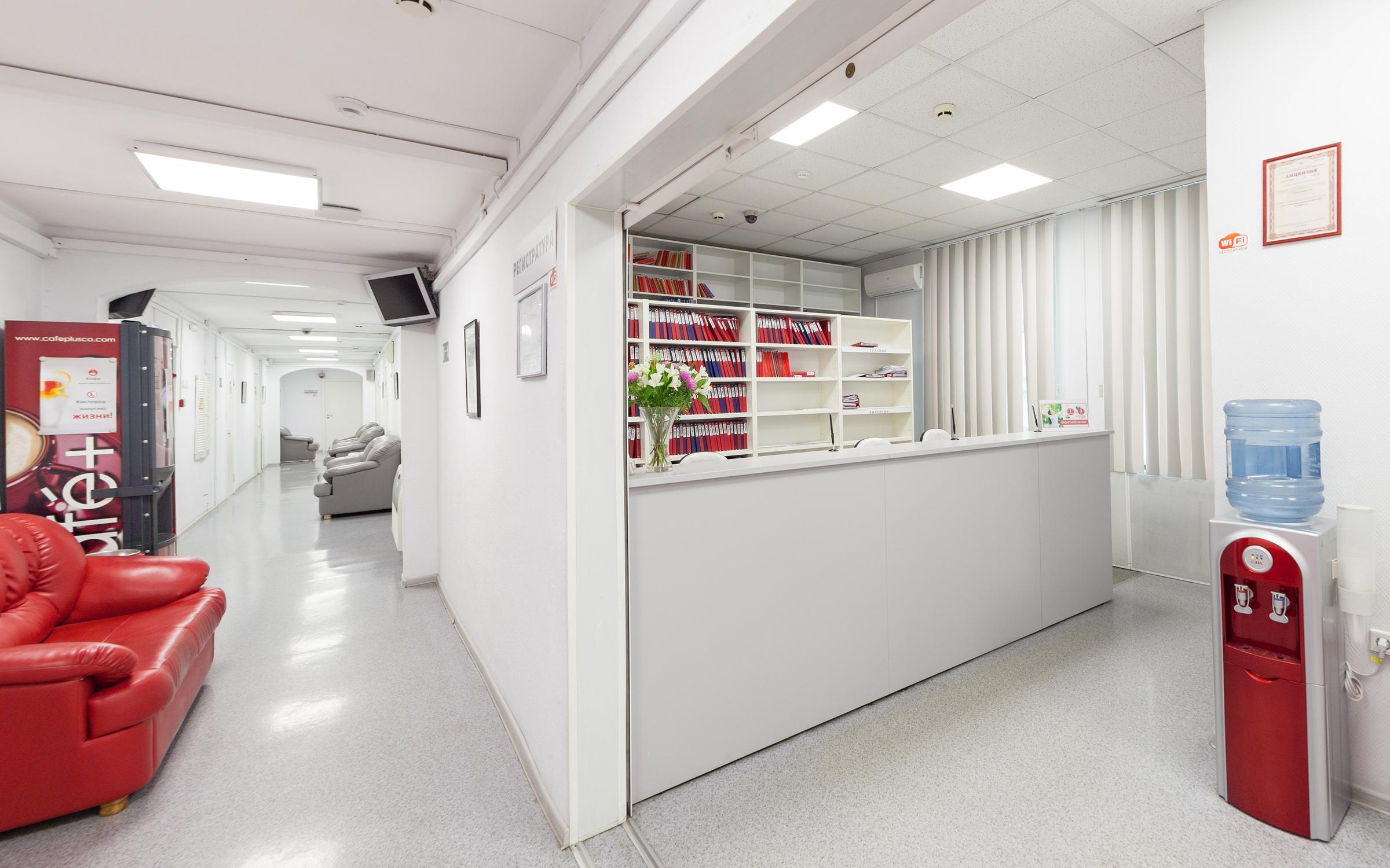 фотография Медицинского центра Доктор 2000 в Газетном переулке