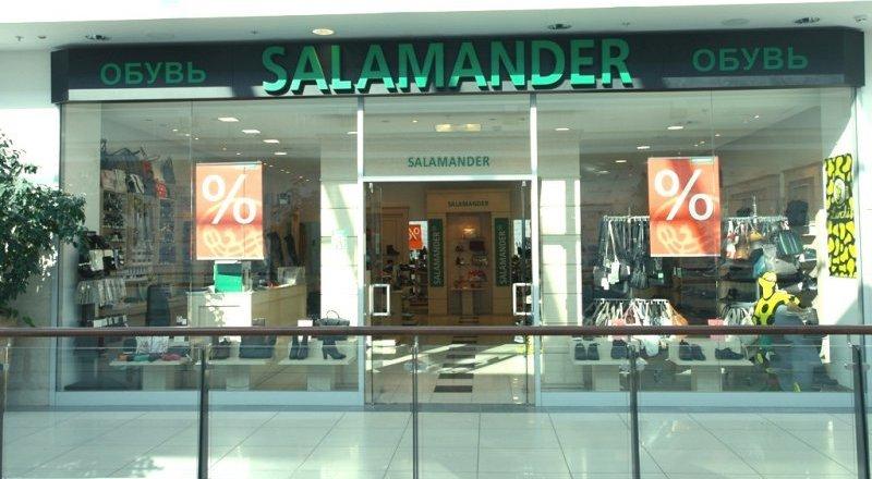 6bb9a21e9 Магазин Salamander в ТЦ МегаСити - отзывы, фото, каталог товаров, цены,  телефон, адрес и как добраться - Одежда и обувь - Самара - Zoon.ru