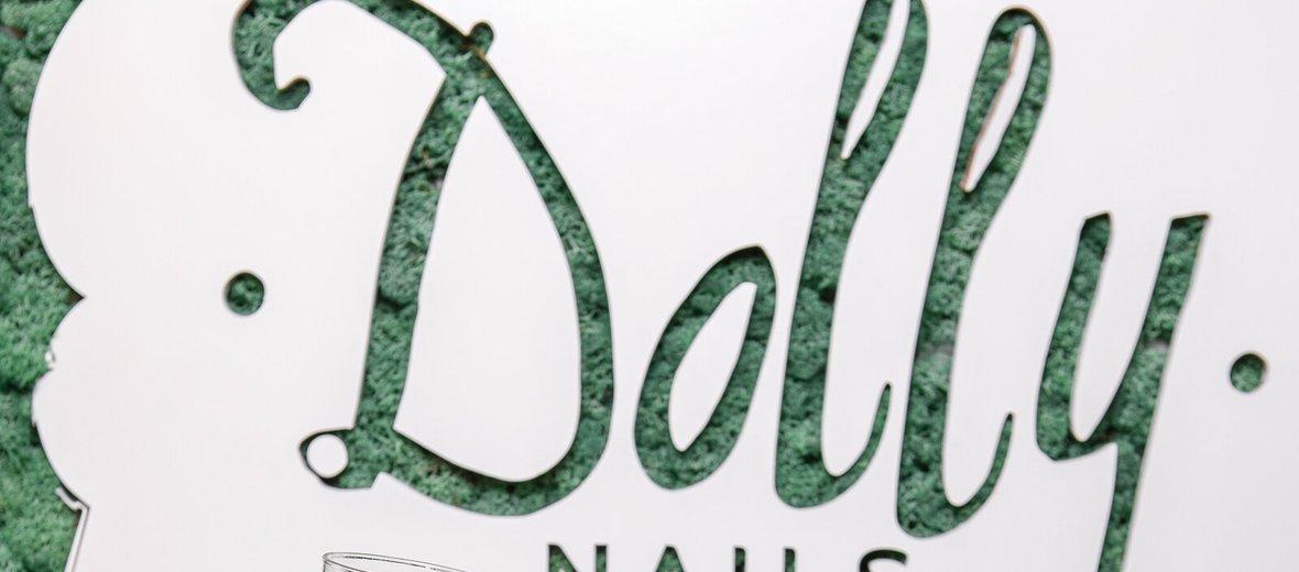 Фотогалерея - Студия маникюра Dolly Nails