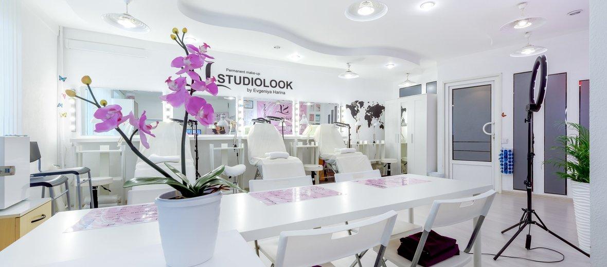 Фотогалерея - Школа-студия перманентного макияжа Studio Look Евгении Харина