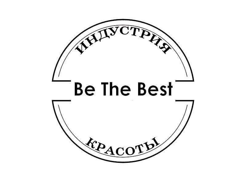 фотография Индустрия красоты Be The Best на улице Пожалостина