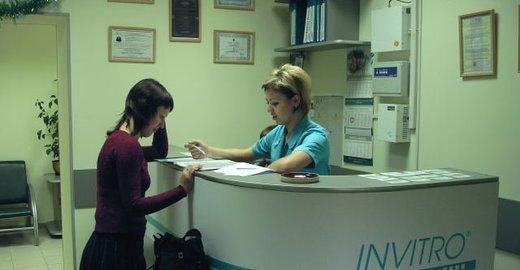 фотография Медицинской компании Инвитро на Свободном проспекте