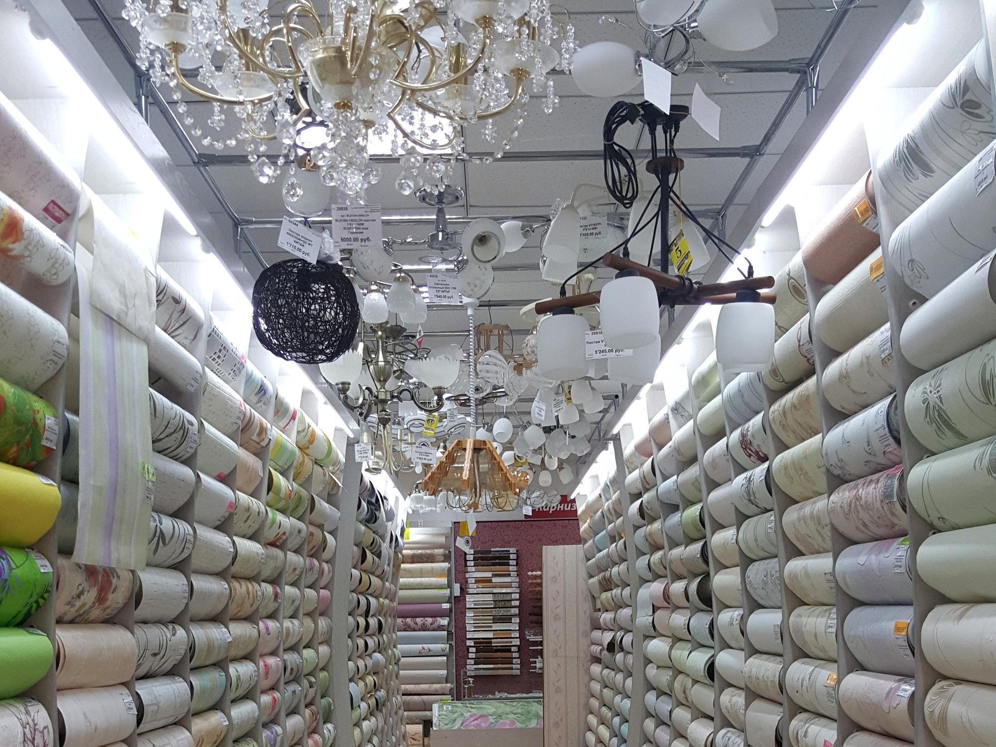 фотография Оптово-розничная компания отделочных материалов Очаг на улице Спандаряна