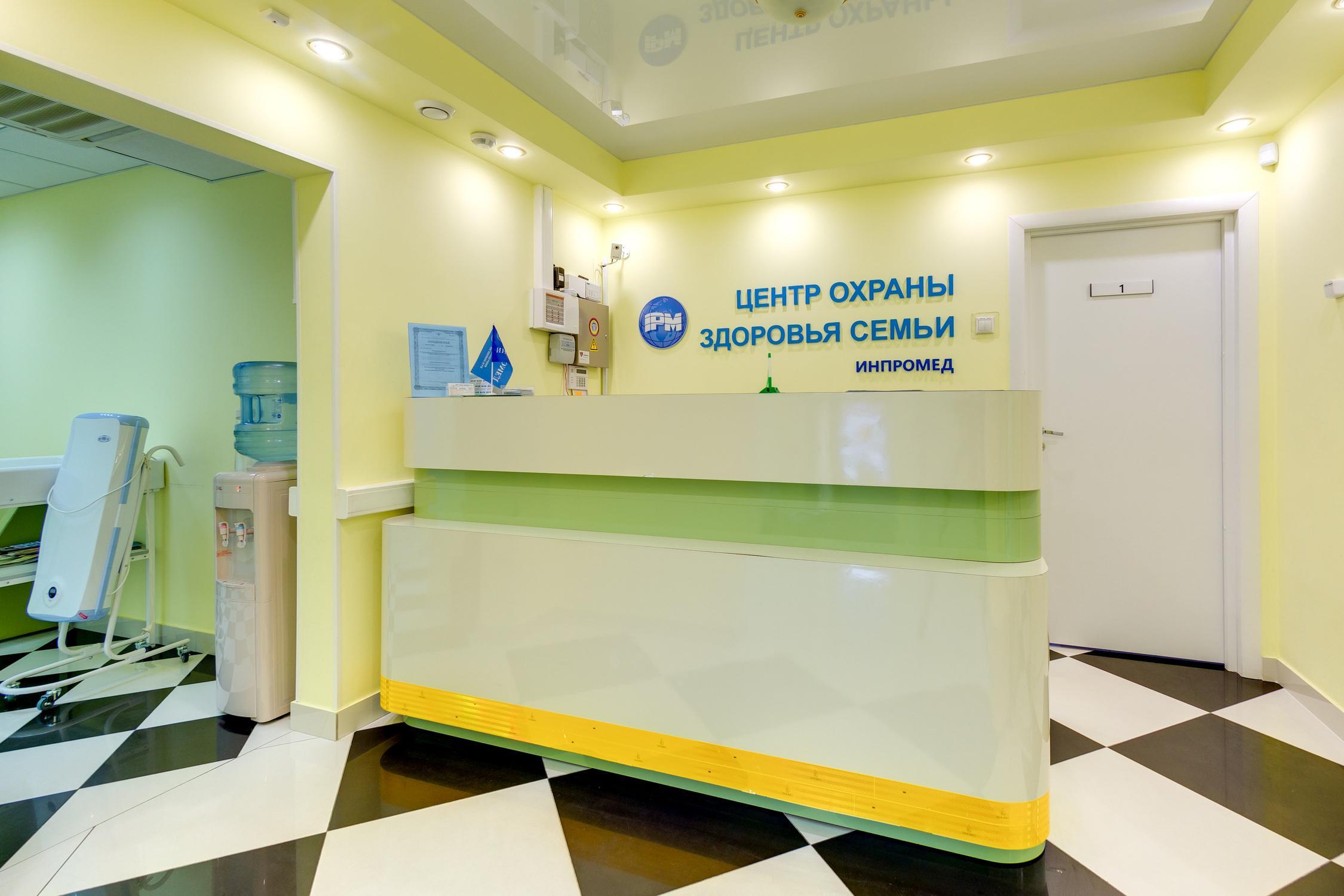 фотография Центра Охраны Здоровья Семьи на метро Выхино