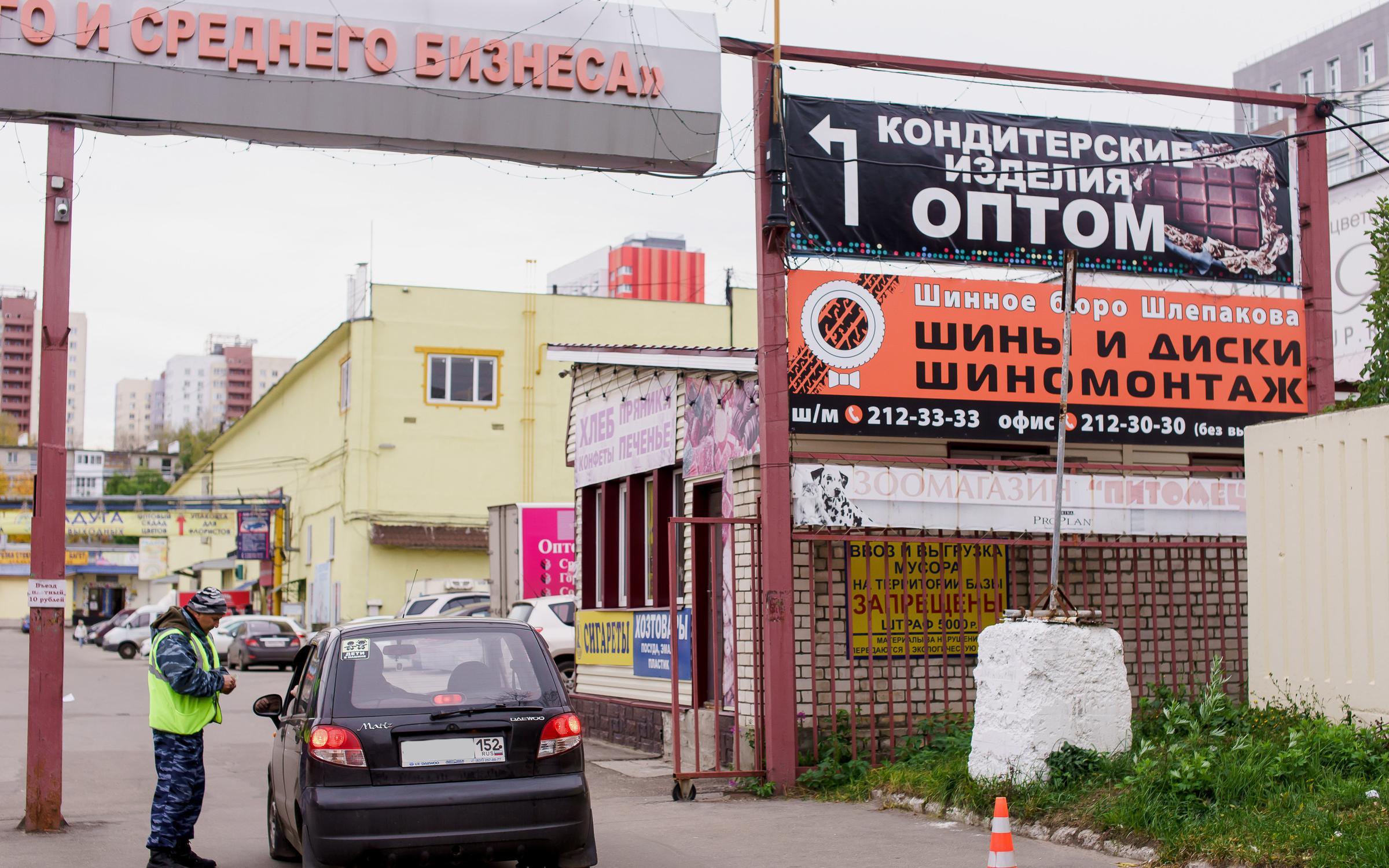 фотография Шинное бюро Шлепакова улица Бекетова, 3А корп. 33