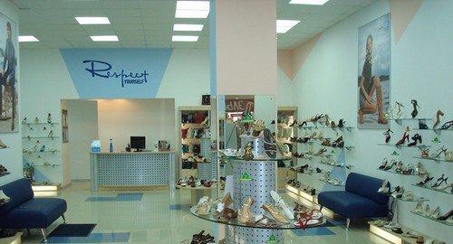 Магазин обуви Respect в ТЦ Академ-Парк - отзывы, фото, каталог товаров,  цены, телефон, адрес и как добраться - Одежда и обувь - Санкт-Петербург -  Zoon.ru e5dc8230a80
