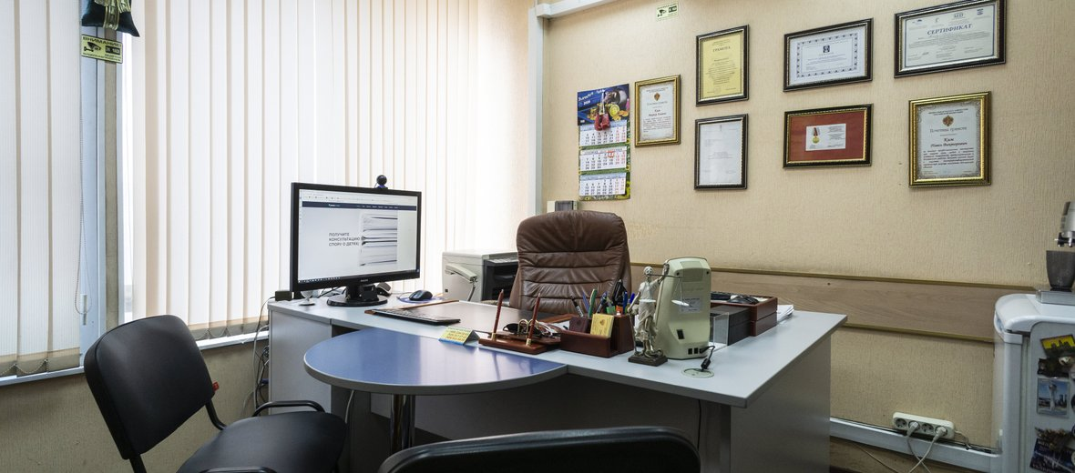 Фотогалерея - Московская областная коллегия адвокатов Бизнес и Право на метро Беломорская