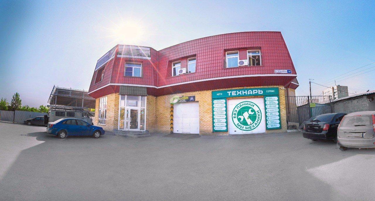 фотография Автосервиса ТЕХНАРЬ на улице Селькоровской,15