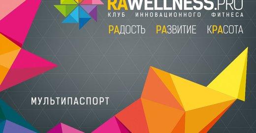 Фитнес годовой абонемент москва клуб цены стриптиз клубы в москве видео