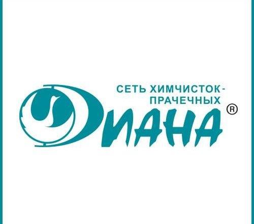 фотография Химчистки-прачечной Диана на улице Большая Ордынка, 59