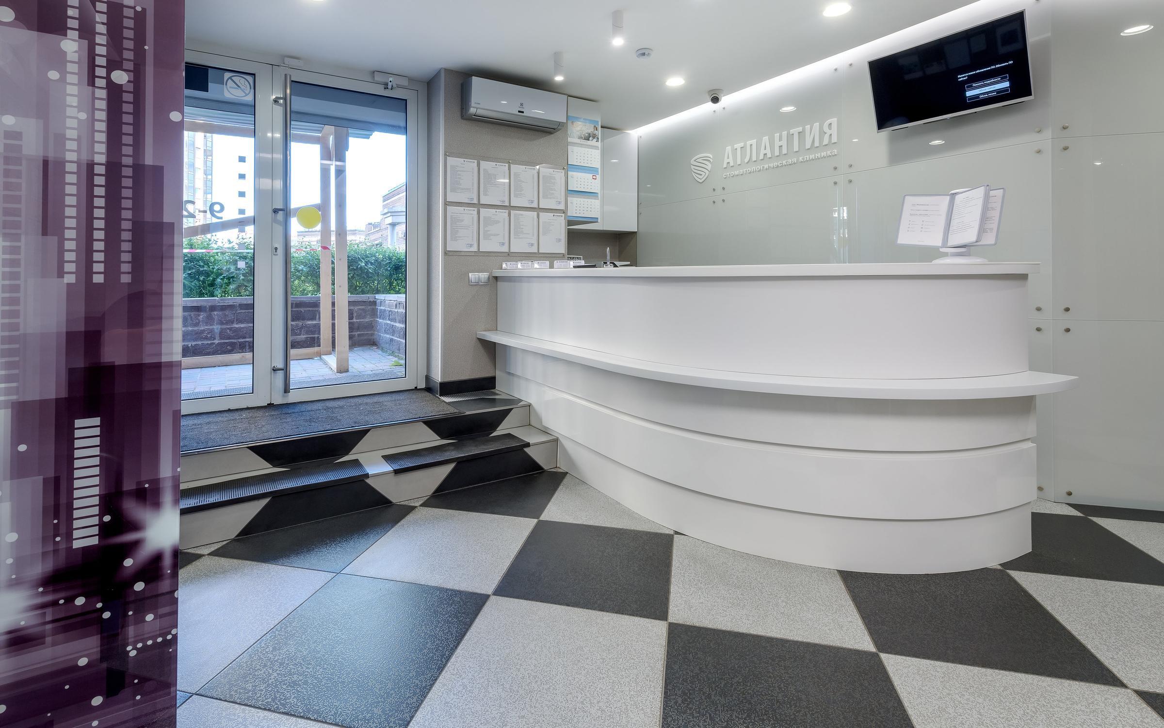 фотография Стоматологической клиники Атлантия на метро Парнас