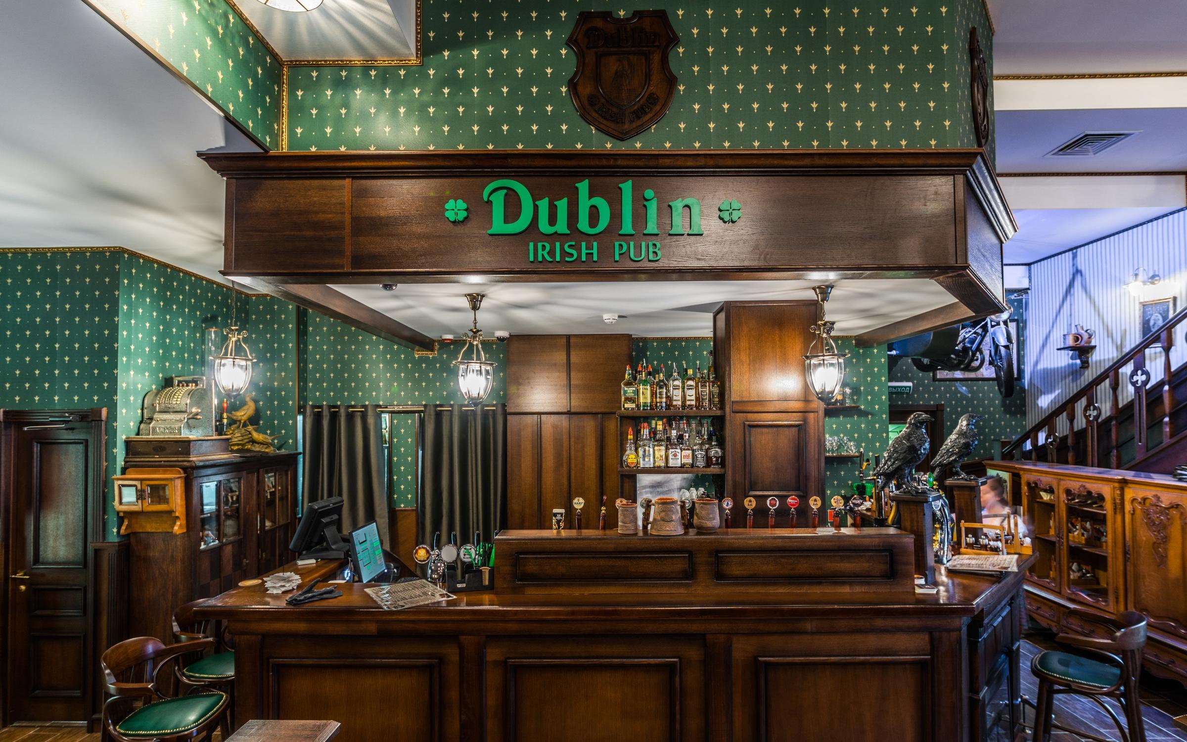 фотография Сеть пабов Dublin Pub & Blackwood на метро Пионерская