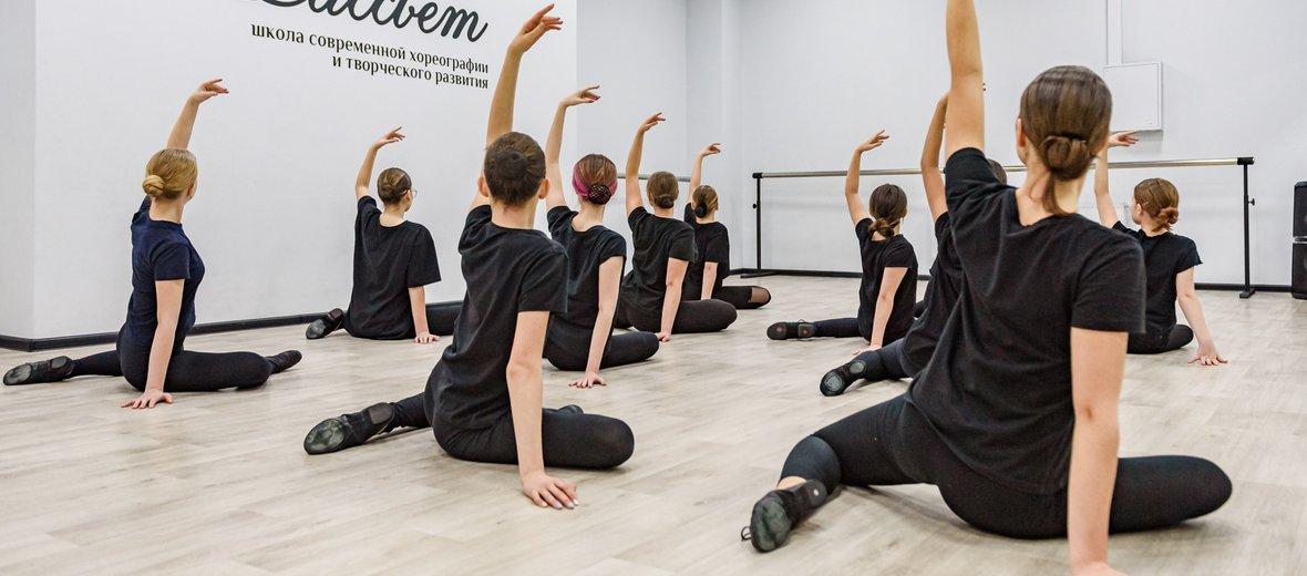 Фотогалерея - Детская школа-студия современной хореографии Рассвет на проспекте Карла Маркса