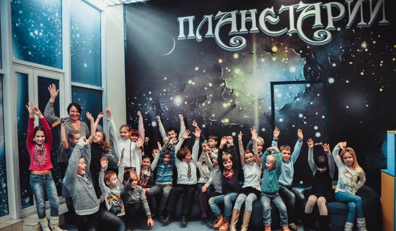 фотография Воронежский Планетарий на улице Генерала Лизюкова