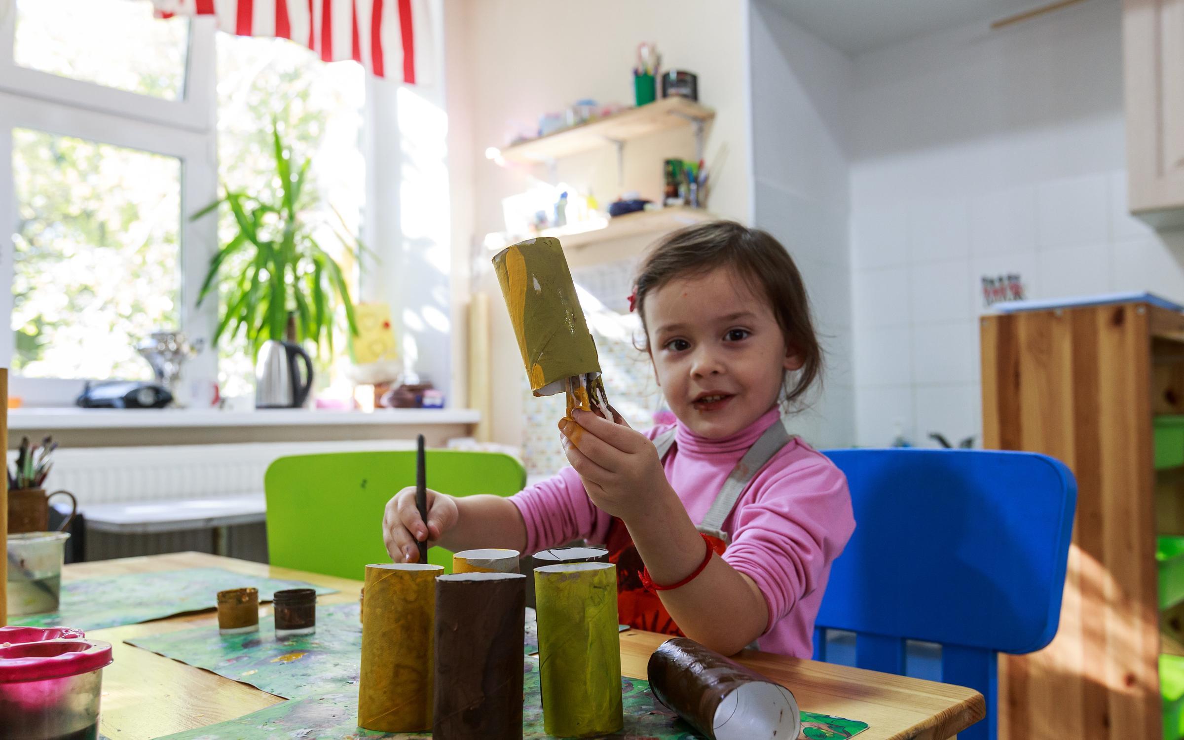 фотография Школы раннего развития Гениальный малыш на метро Первомайская