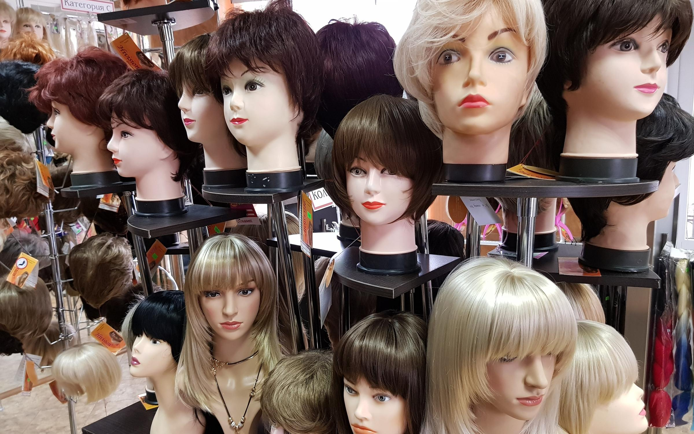 фотография Салона-магазина RUS BEAUTY HAIR на Советской улице