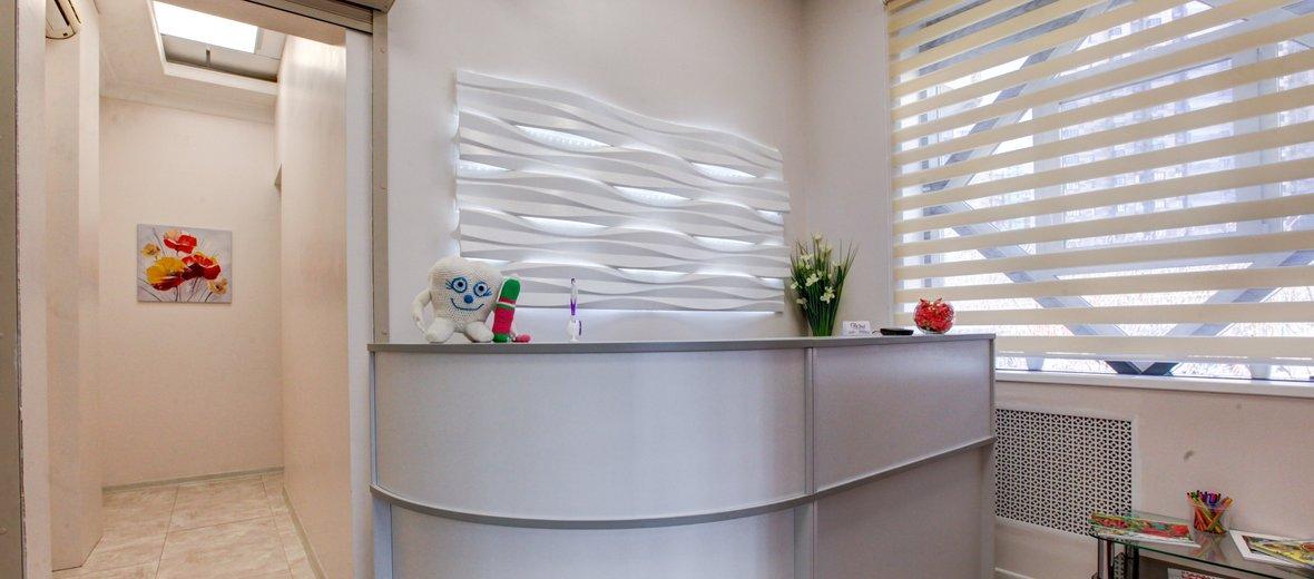 Фотогалерея - Стоматологическая клиника Art Dent в Одинцово
