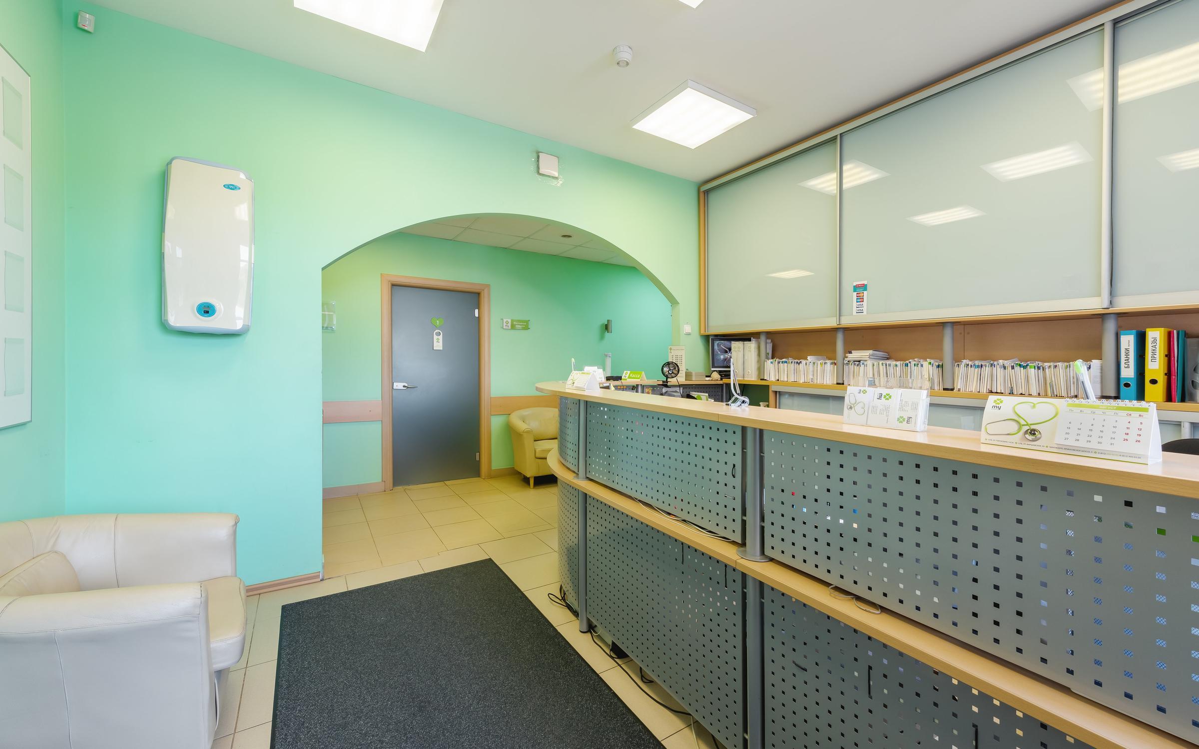 фотография Медицинского центра Моя клиника на Варшавской улице