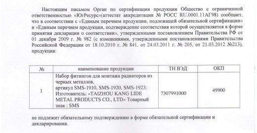 Справку с места работы с подтверждением Хвалынский бульвар трудовой договор для фмс в москве Мирской переулок