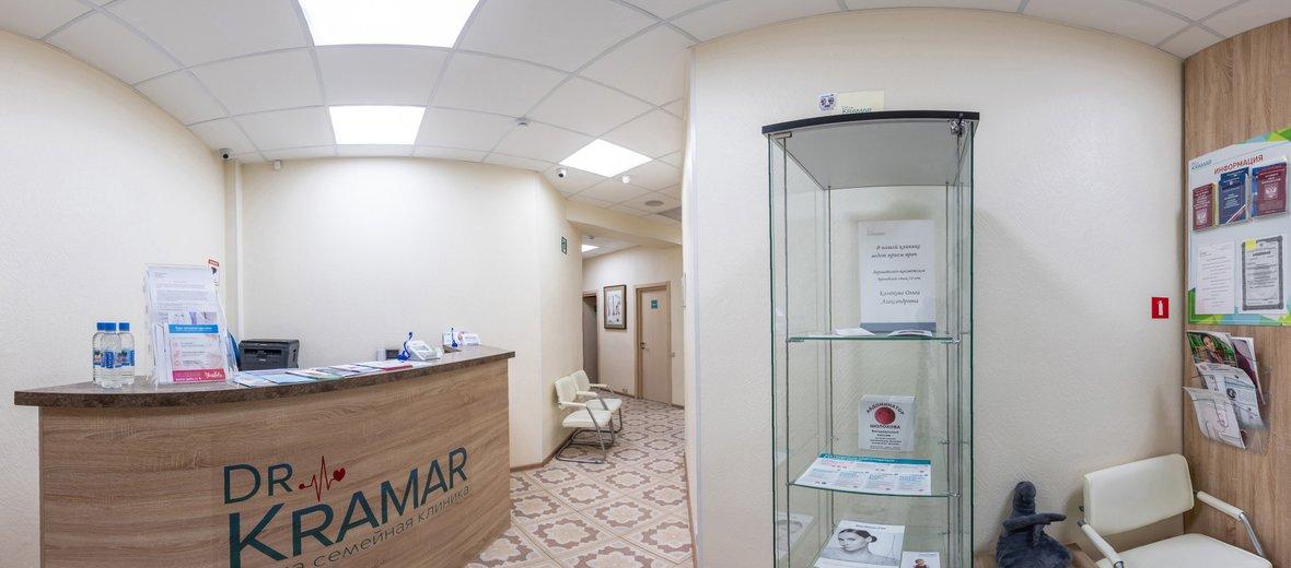 Фотогалерея - Медицинский центр Dr.Kramar на метро Китай-город