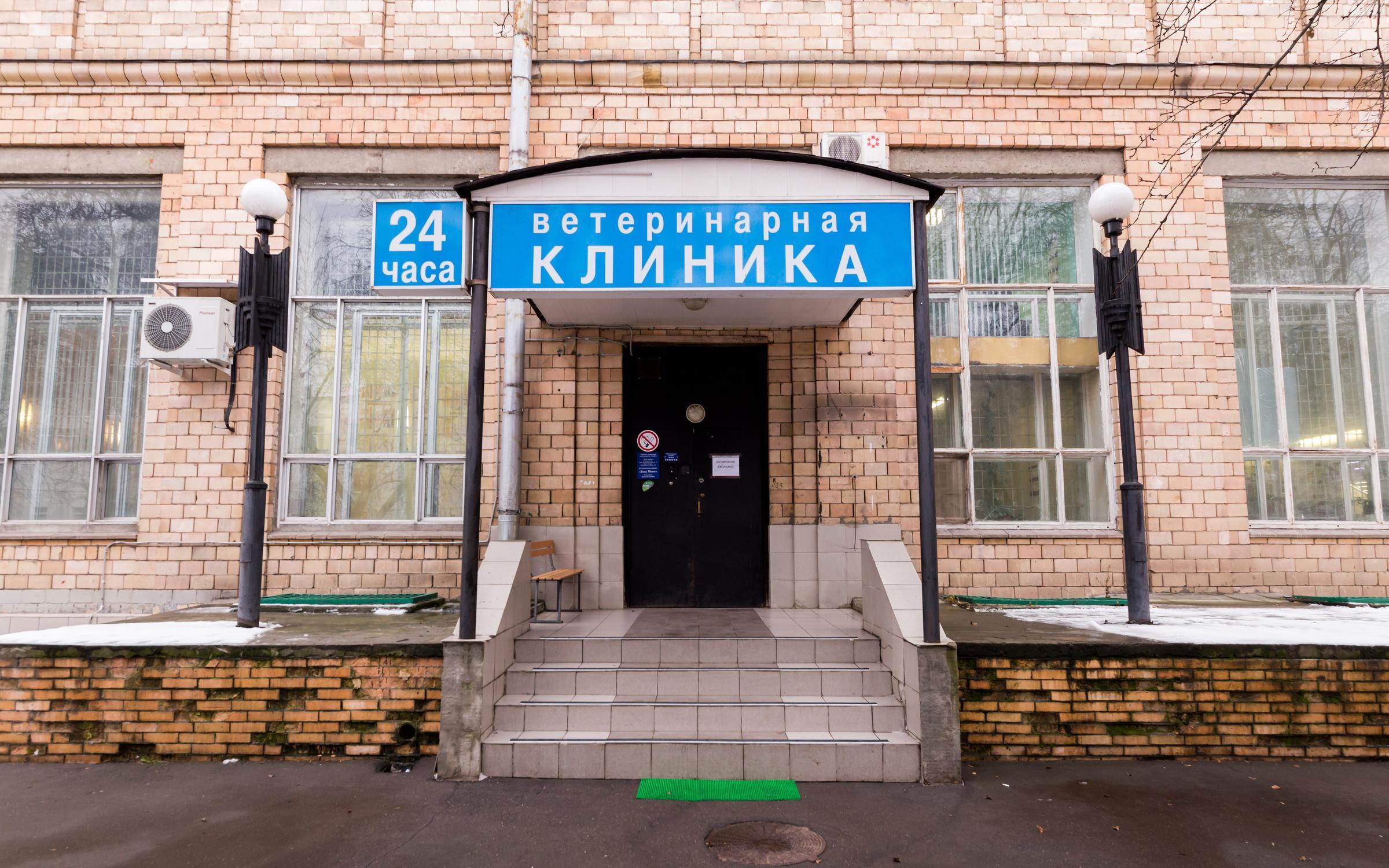 Детская инфекционная больница г новосибирска