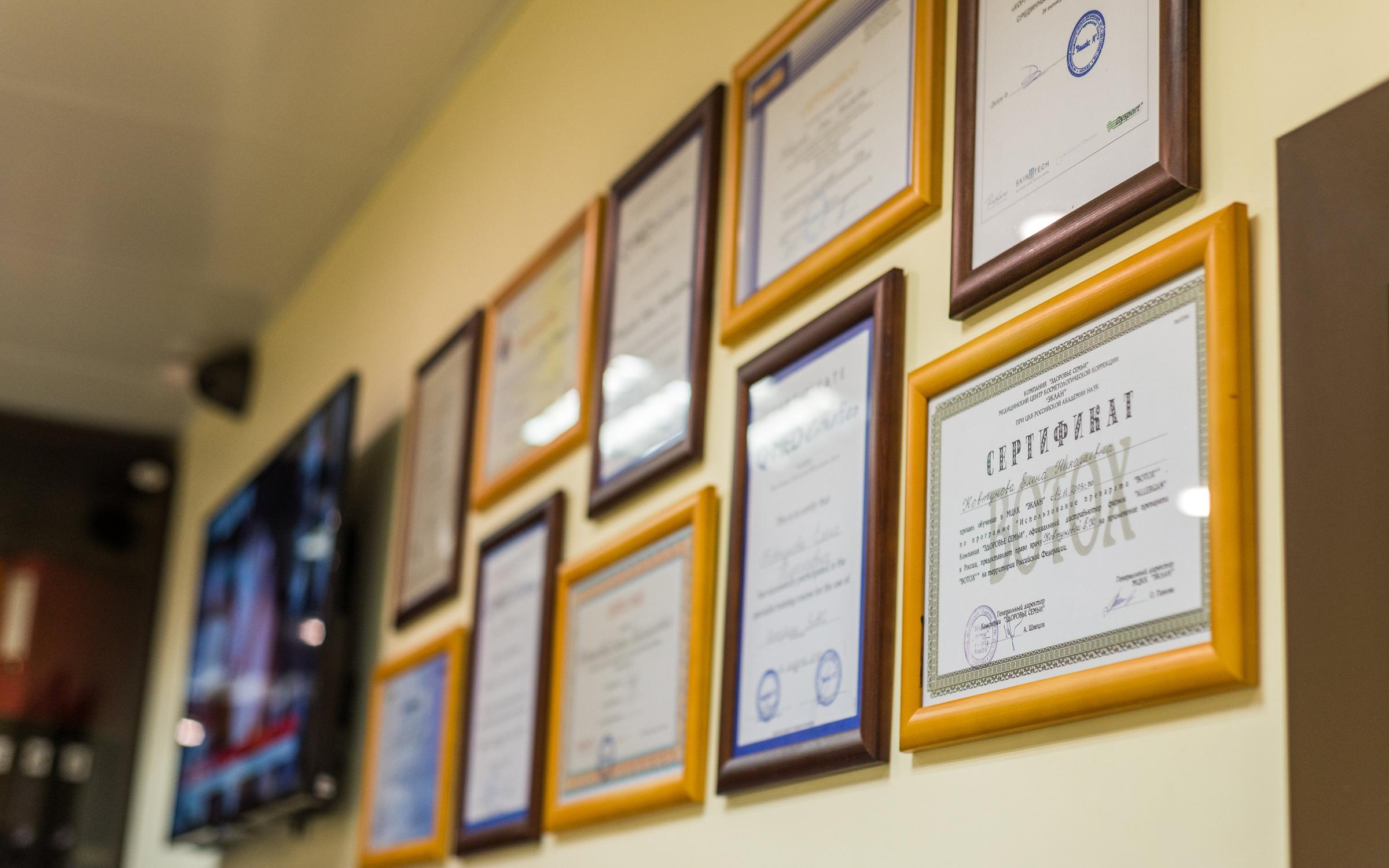 фотография Центра эстетической медицины Армида в Малом Каретном переулке