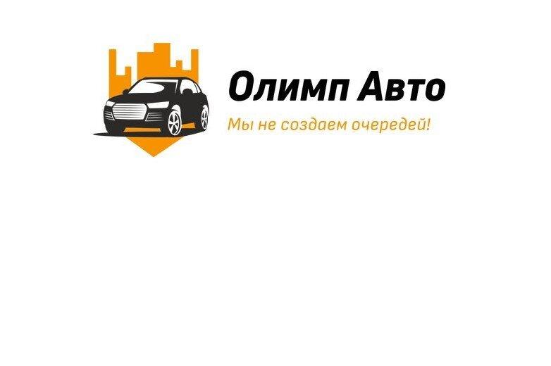 Фотогалерея - Автосервис Олимп на Воробьевском шоссе, 2 к 1