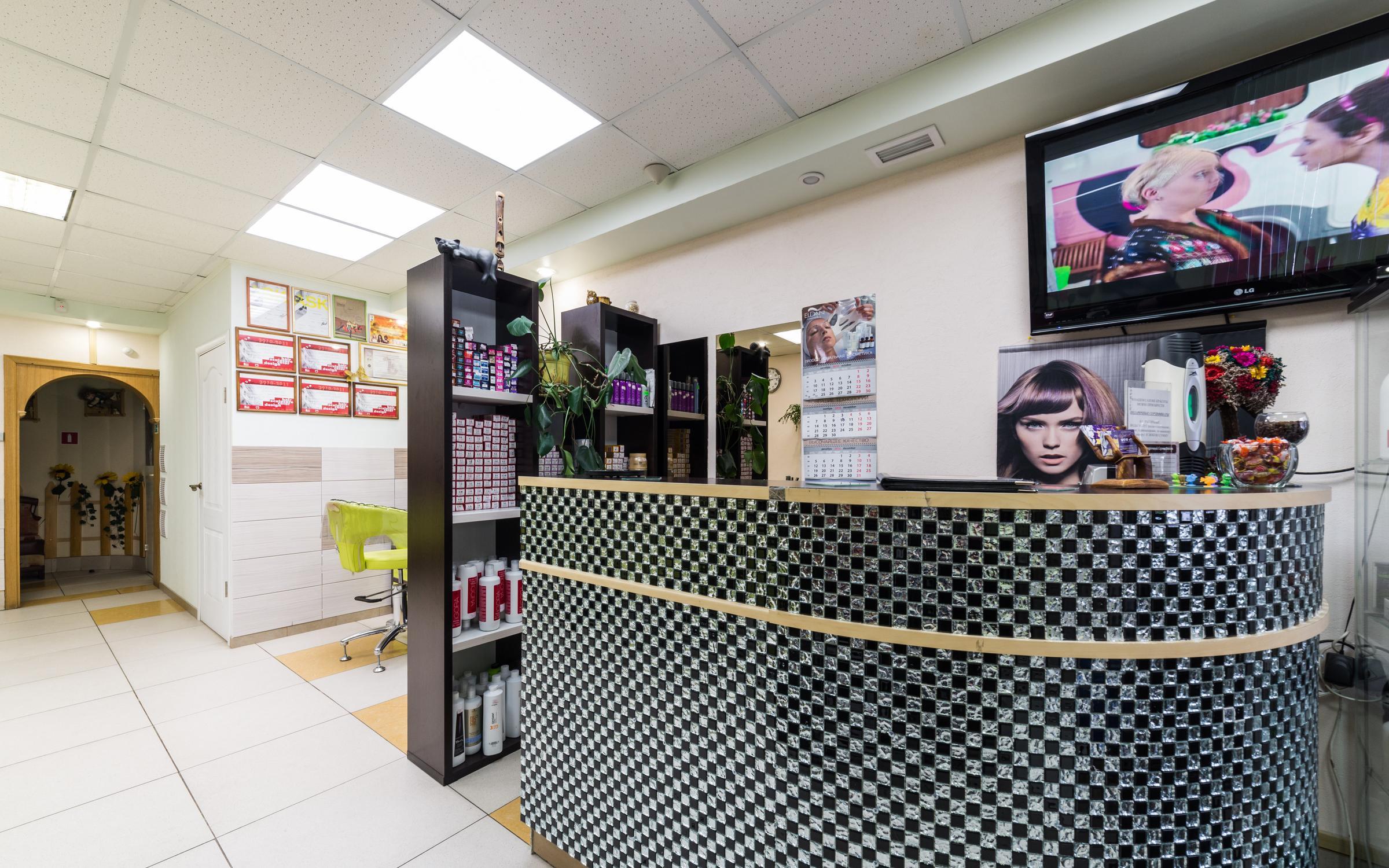 фотография Салона красоты MonAmi на метро Улица Дыбенко