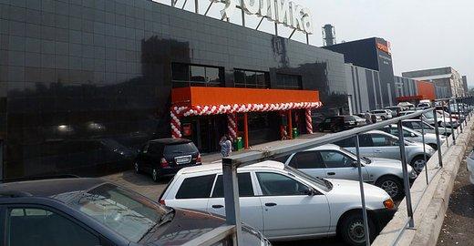 фотография Торгово-выставочного комплекса Республика на проспекте Газеты Красноярский Рабочий