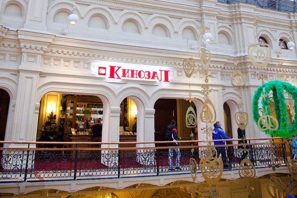 фотография Кинозала ГУМ на Красной площади