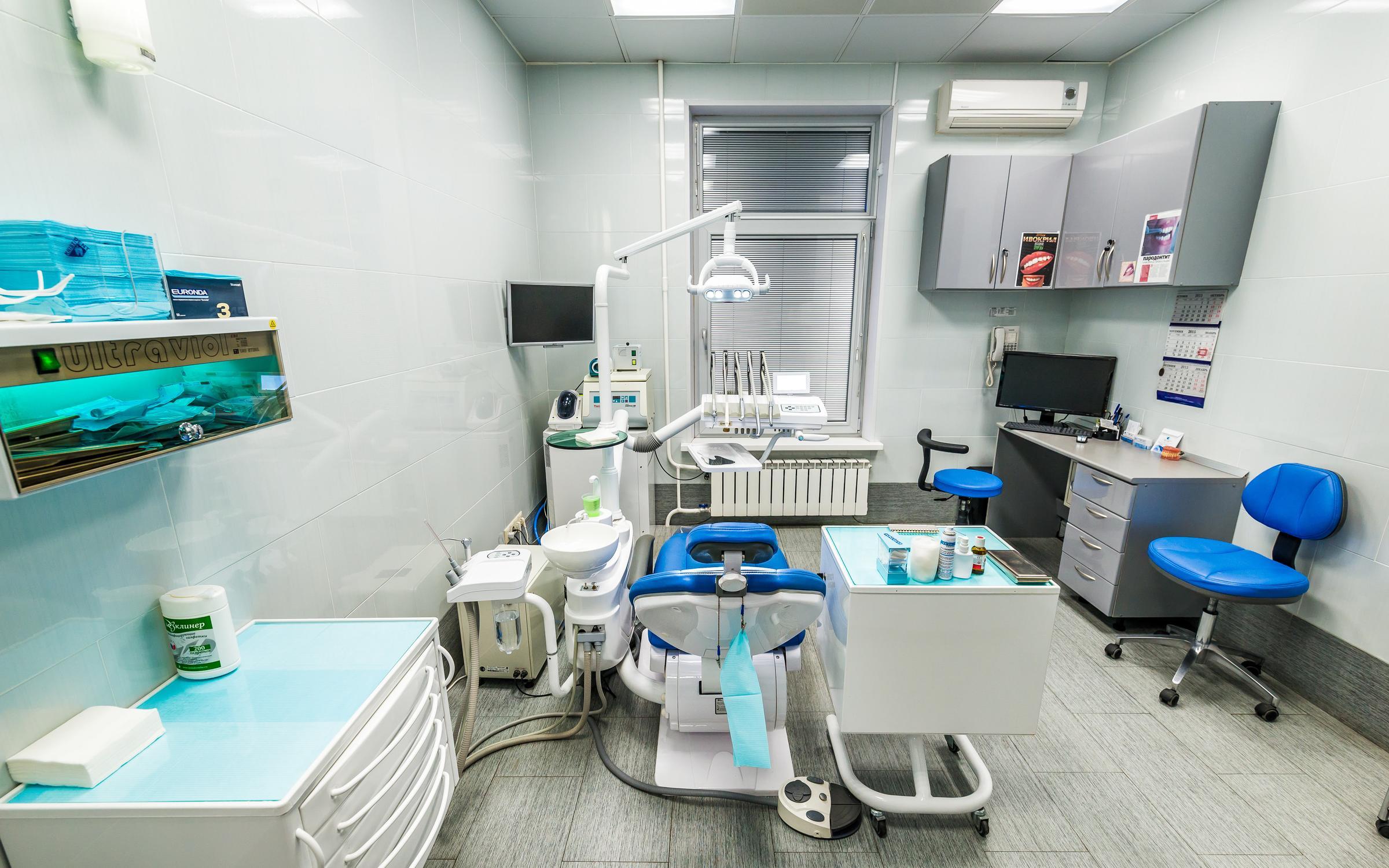 Санаторий врач работа