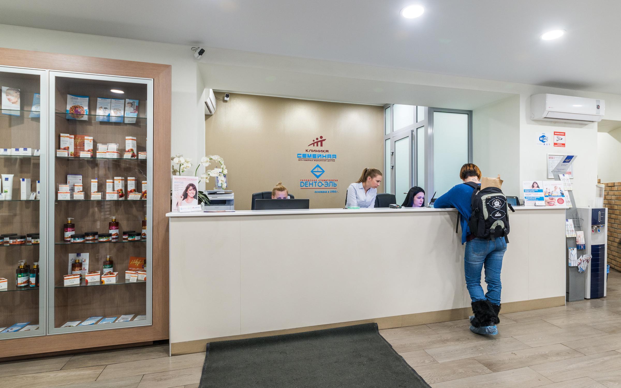 фотография Клиники Семейная на метро Площадь Ильича