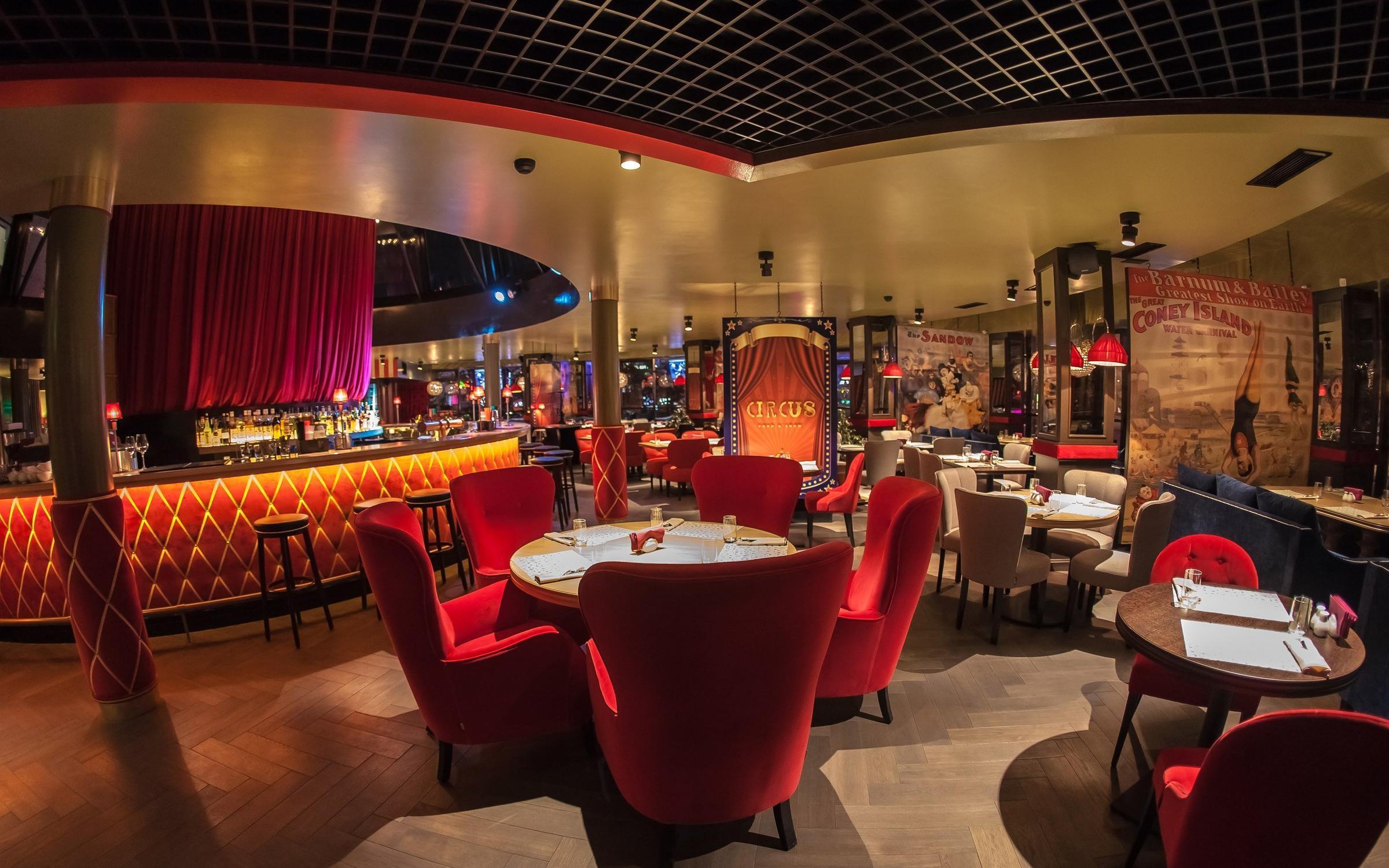 фотография Ресторана CIRCUS на проспекте Маршала Жукова