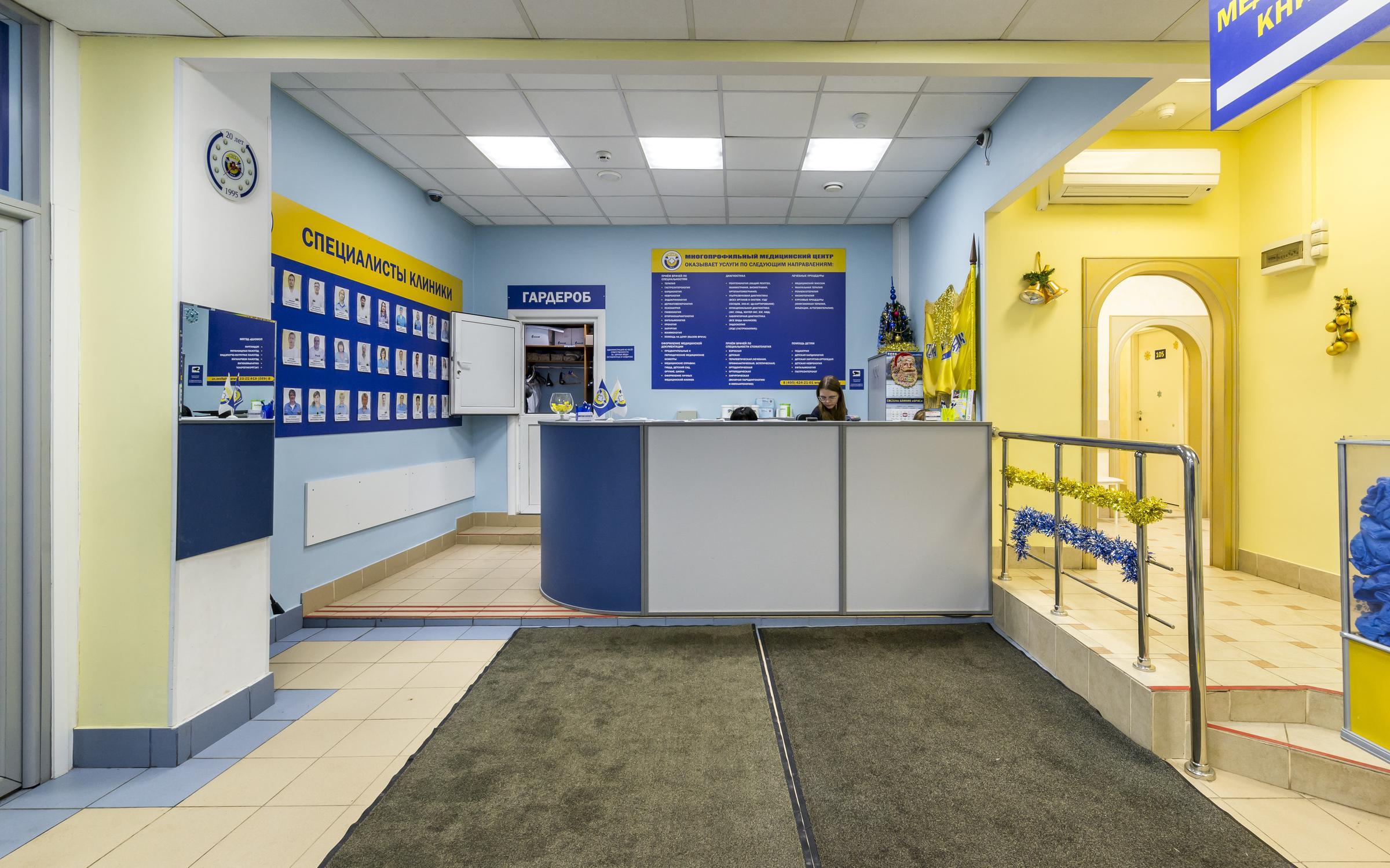 фотография Медицинского центра ОРИС-Теплый Стан