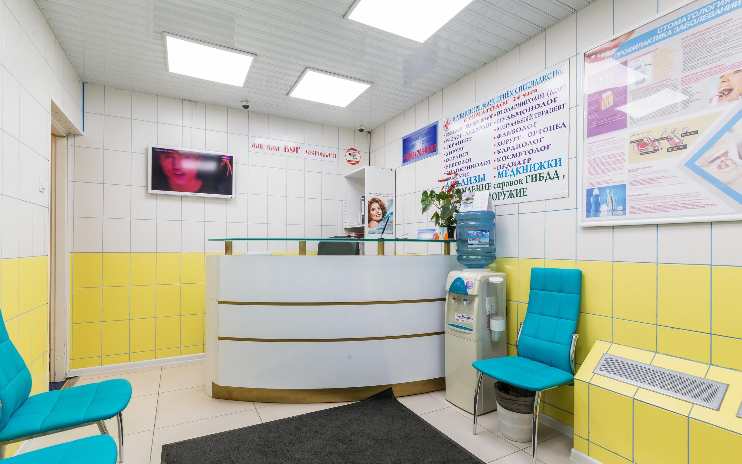 фотография Медицинской клиники GoldenMed в Люберцах