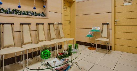 фотография Медицинского центра Клиника на Петровке