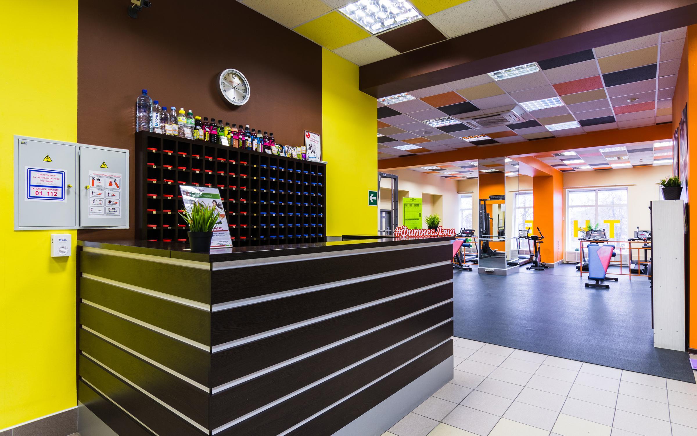 фотография Фитнес-клуба Фитнес Лэнд в Коломне