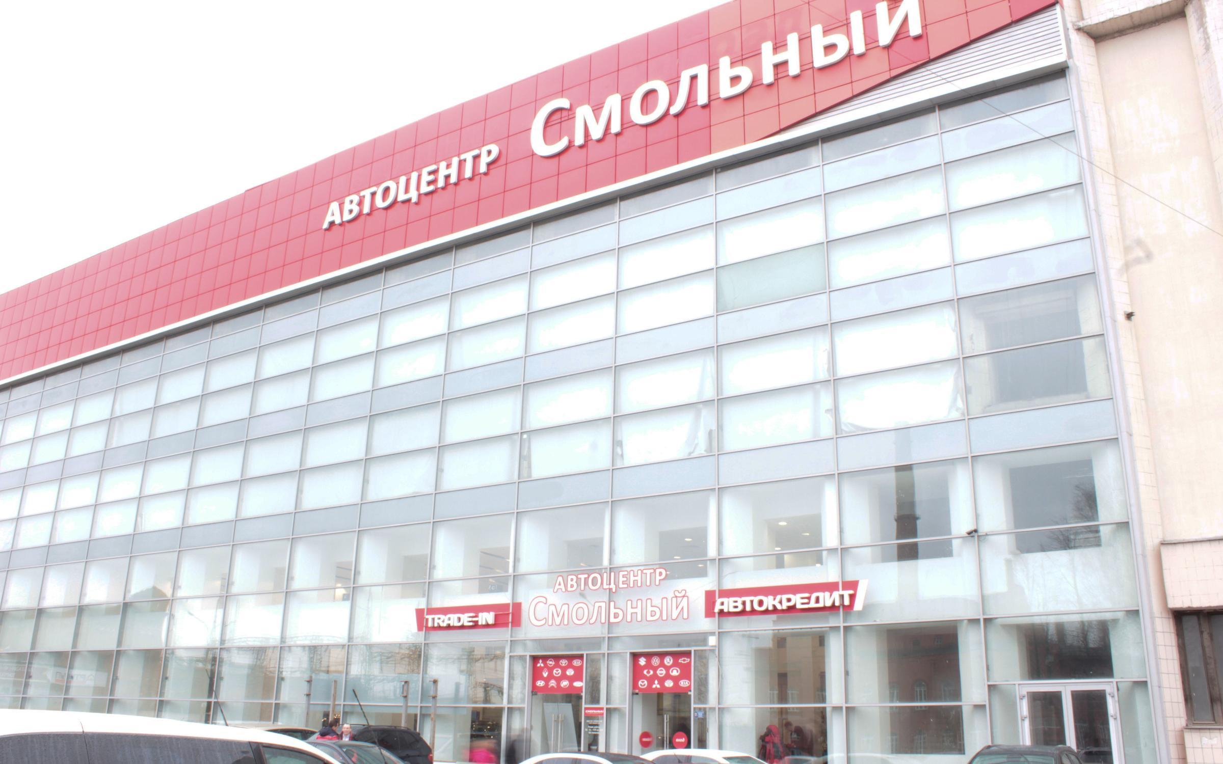 фотография Автоцентра Смольный на Полюстровском проспекте