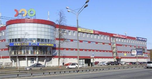 Северо-западный федеральный медицинский центр им алмазова