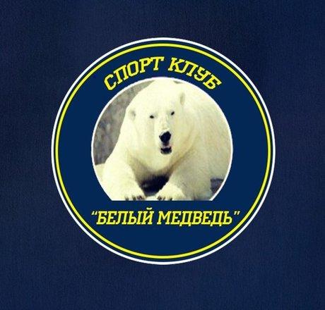 белые медведи клуб москва