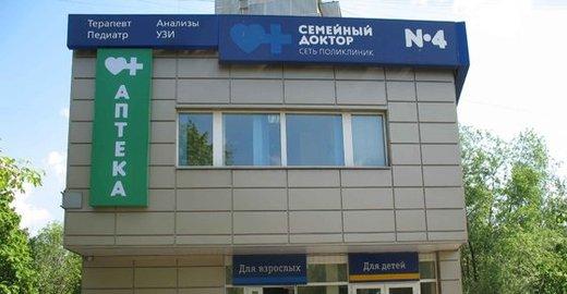 Адонис медицинский центр москва отзывы