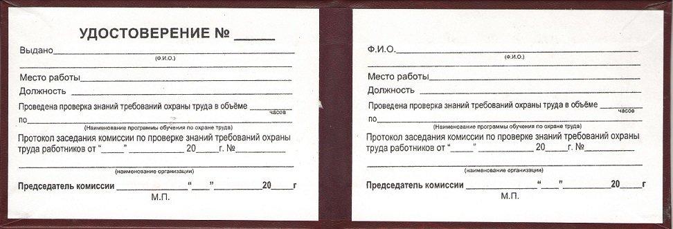 фотография АНО ДПО Защита на улице Фрунзе