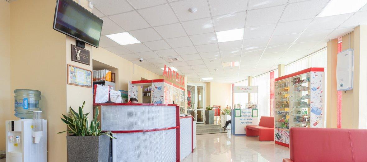 Фотогалерея - Семейный медицинский центр Мой Доктор в Березовском