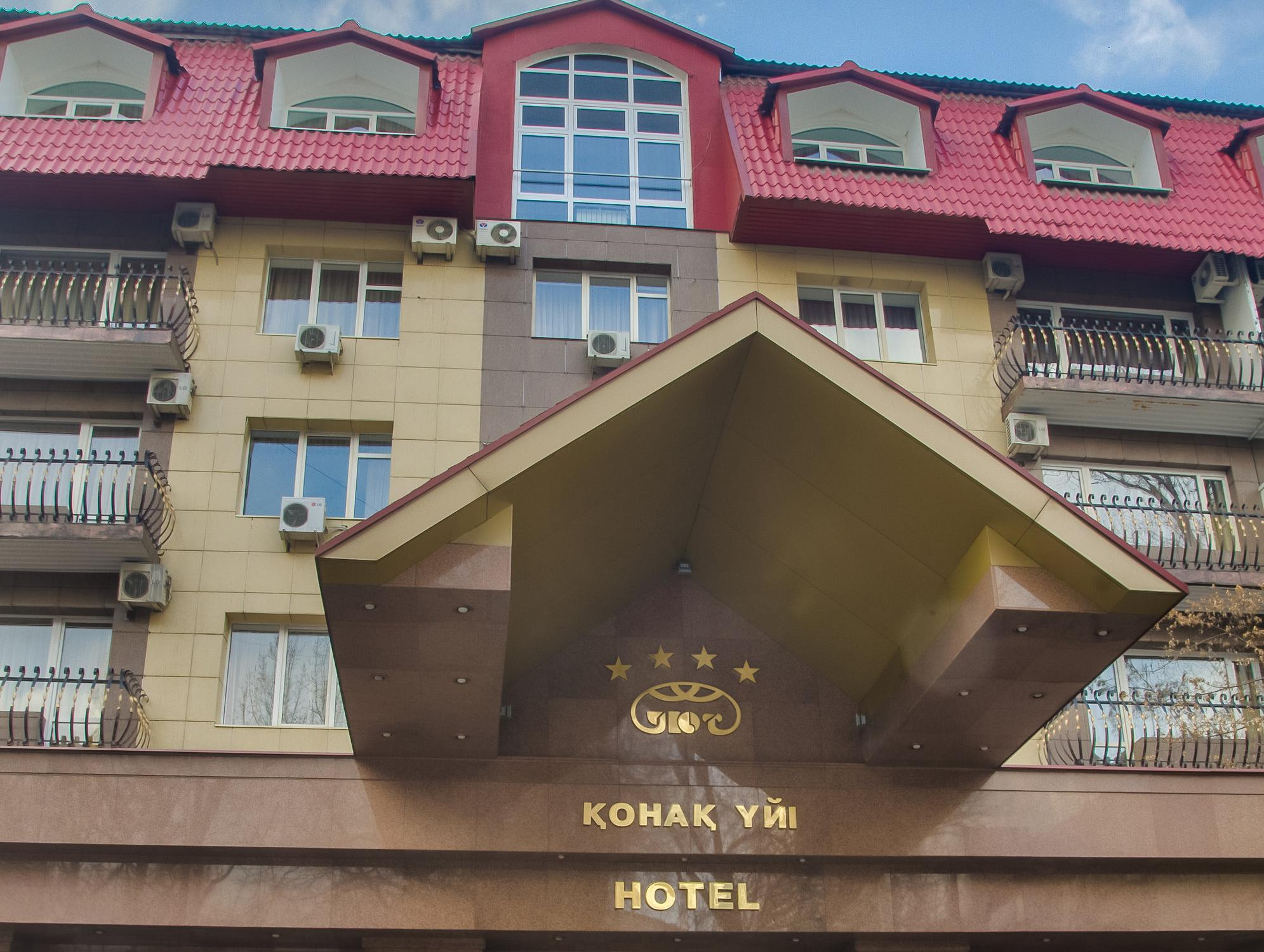 фотография Гостиницы Уют на улице Гоголя