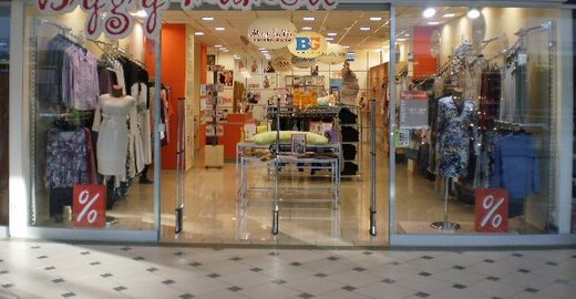 Магазины Империя сумок в городе Казань
