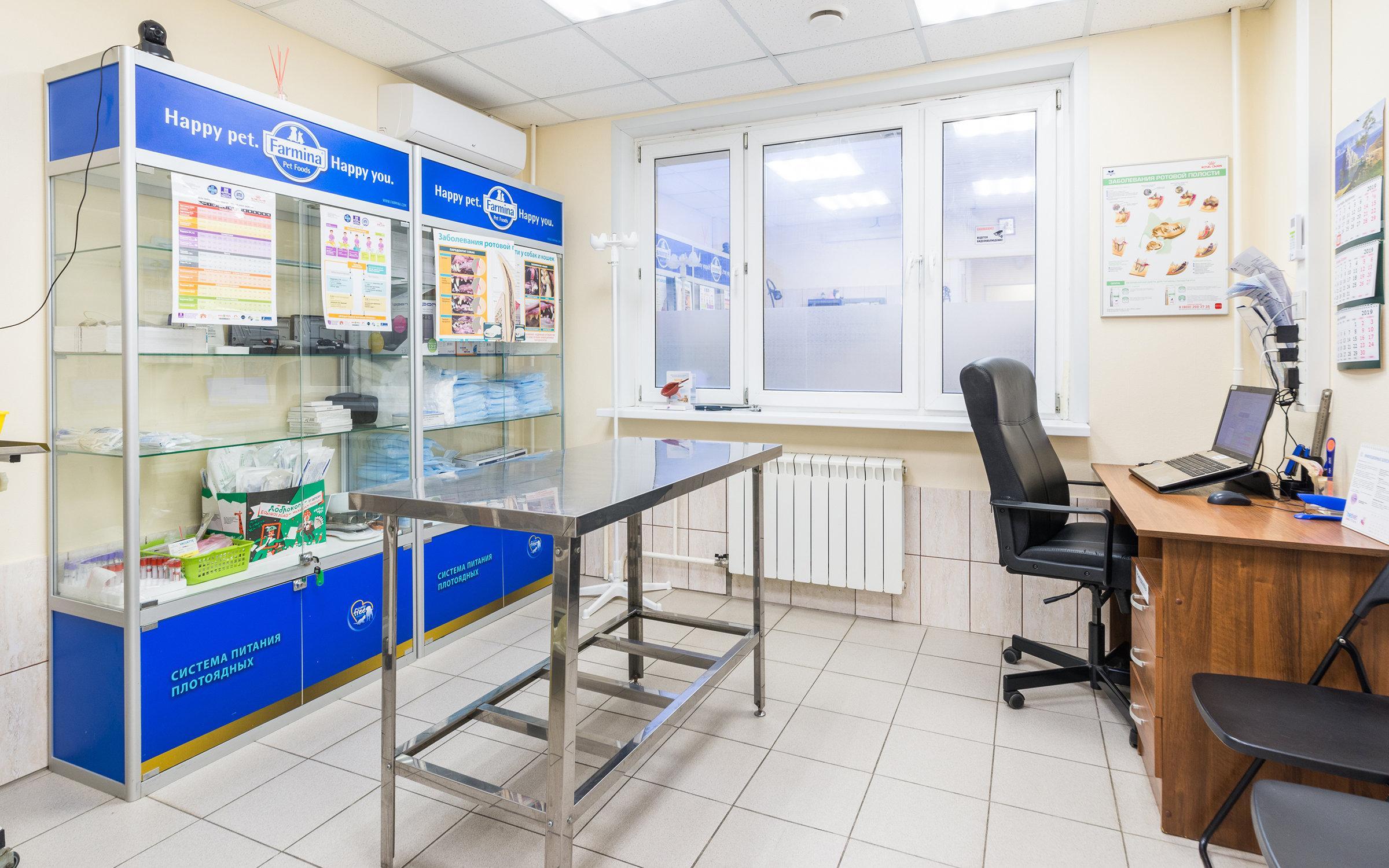 фотография Ветеринарной клиники АВЕРС на проспекте Мельникова в Химках