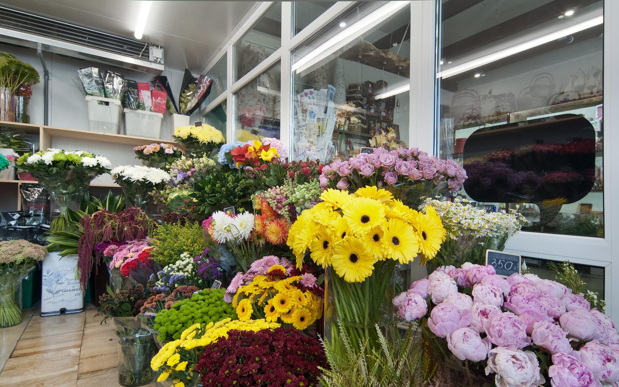 фотография Магазина цветов ОптЦветМаг на улице Мнёвники