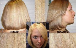 фотография Декапирование волос