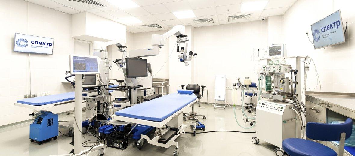 Фотогалерея - Офтальмологическая клиника СПЕКТР в проезде Берёзовой Рощи
